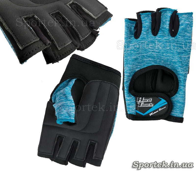 Перчатки HARD TOUCH c открытыми пальцами, размеры XS-L (FG-008) - голубые