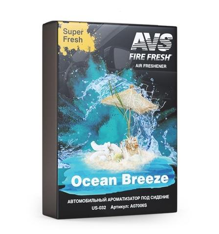 Ароматизатор Super Fresh (Океанский бриз/Ocean Breeze) (гелевый)