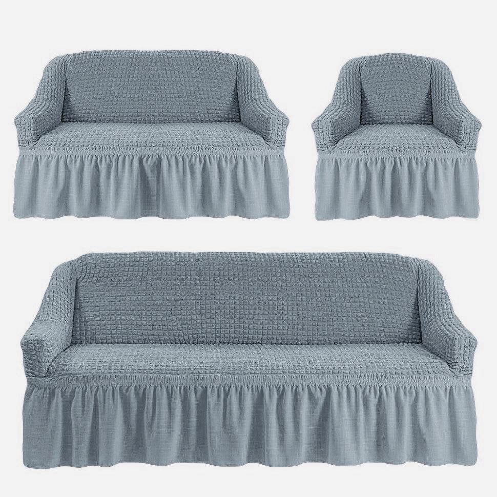 Чехлы на трехместный диван и двухместный диван + кресло,светло-серый