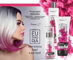 Комплекс ухода за волосами SIMPLY EUPHORIA
