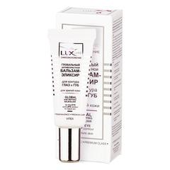 LUX CARE Глобальный антивозр. бальзам-эликсир для контура глаз и губ для зрелой кожи,20мл.