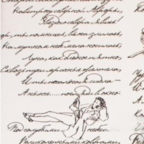 Пленка цветная Пушкинские строки 70см х 7м Цвет:черный