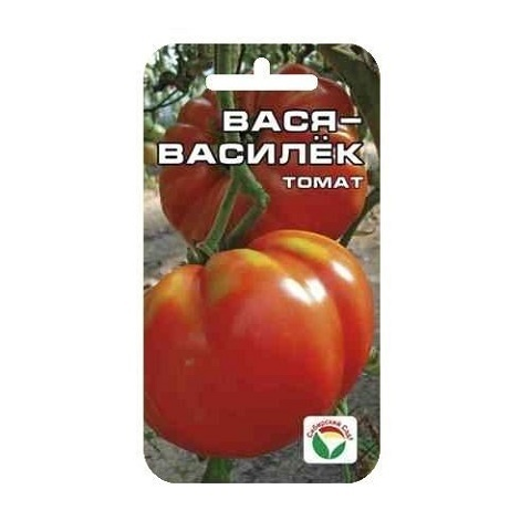 Вася-Василек 20шт томат (Сиб Сад)