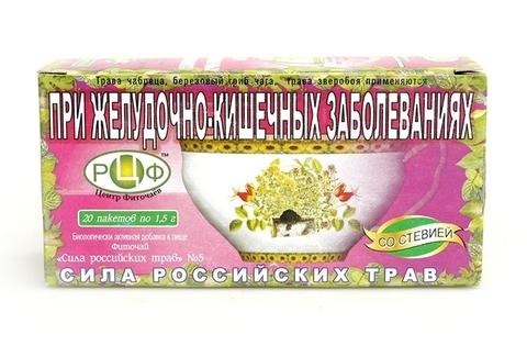 Фитосанитарная сила российских трав № 5