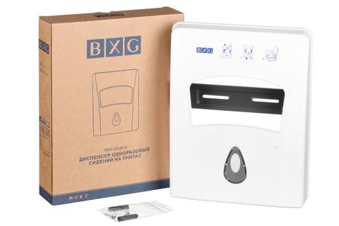 Диспенсер одноразовых сидений на унитаз BXG-CD-8019