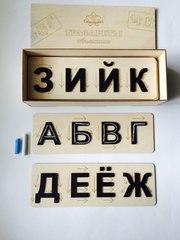 Прописи Печатные буквы с направлением, Сенсорика