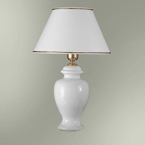 Настольная лампа 26-511/7063