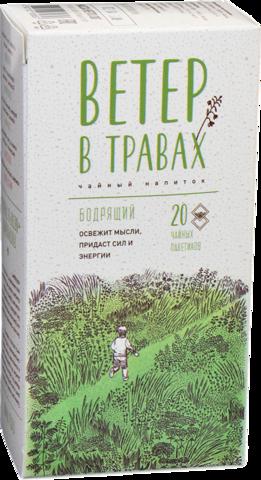 Чайный напиток травяной Ветер в травах Бодрящий в пакетиках, 20 шт