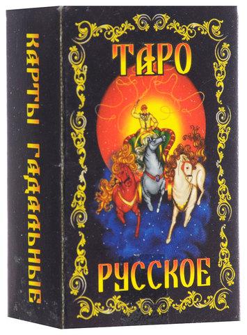 Таро Русское в пленке