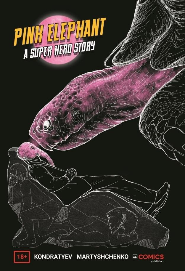 PINK ELEPHANT - A SUPERHERO STORY