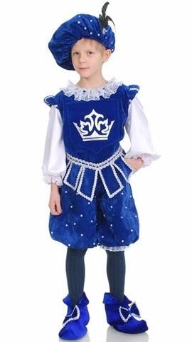 Костюм Принц в синем
