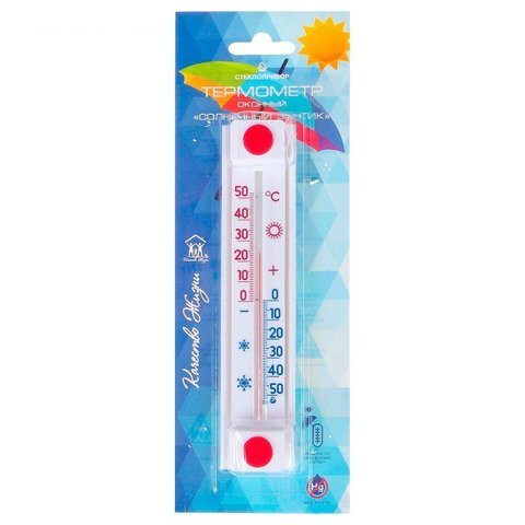 Термометр оконный Солнечный зонтик ТБО исп 2