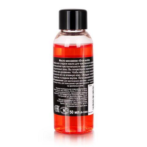 Массажное масло Eros exotic с ароматом персика - 50 мл.