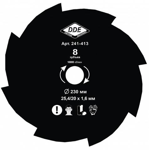 Диск для триммера DDE GRASS CUT 8 зубьев, 230 х 25,4/20 мм (толщина = 1,6 мм) (241-413), шт