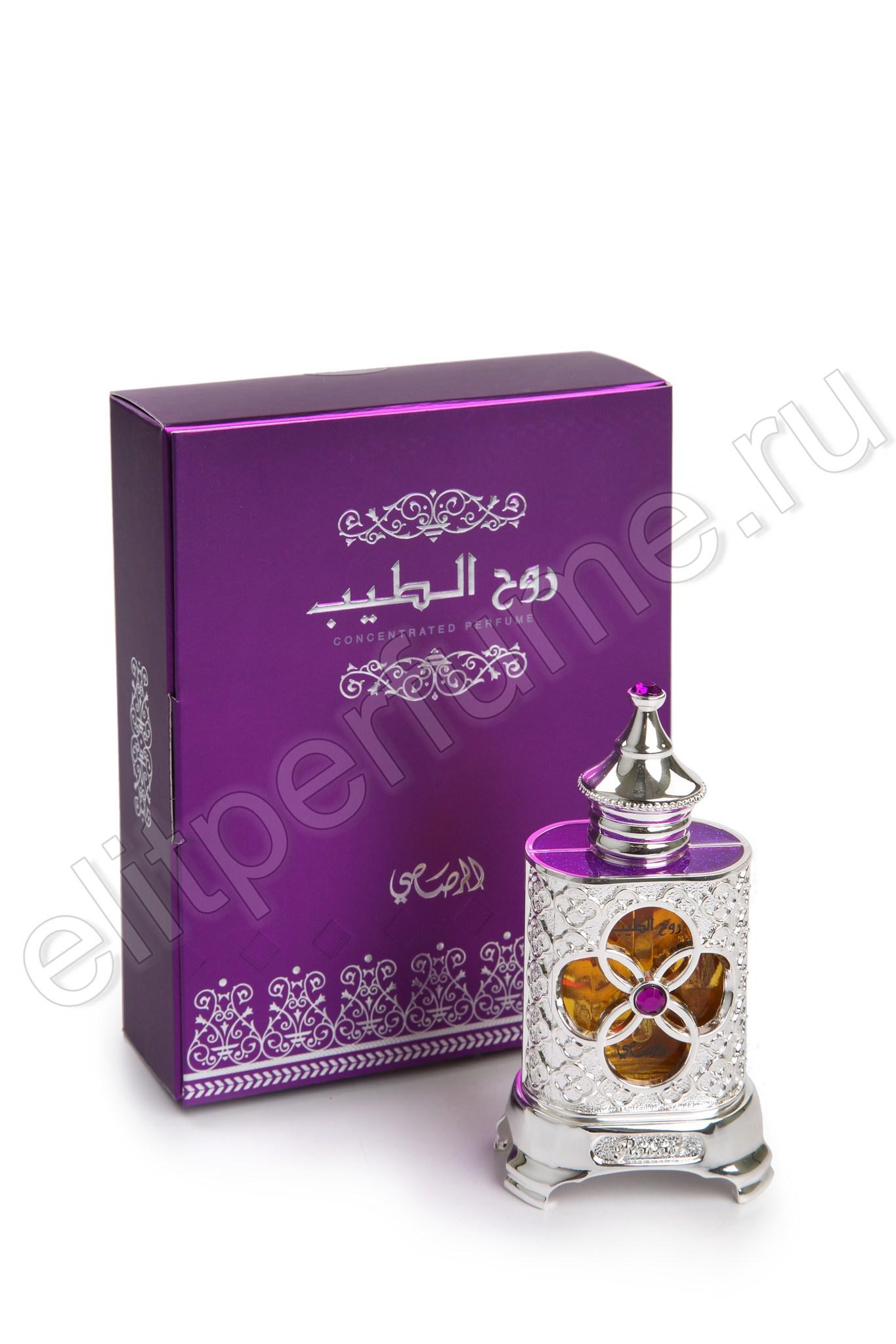 Пробники для арабских духов  Рух Аль-Тиб Ruh Alteeb 1 мл арабские масляные духи от Расаси Rasasi Perfumes