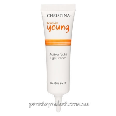 Christina Forever Young Active Night Eye Cream - Нічний крем для очей Суперактив