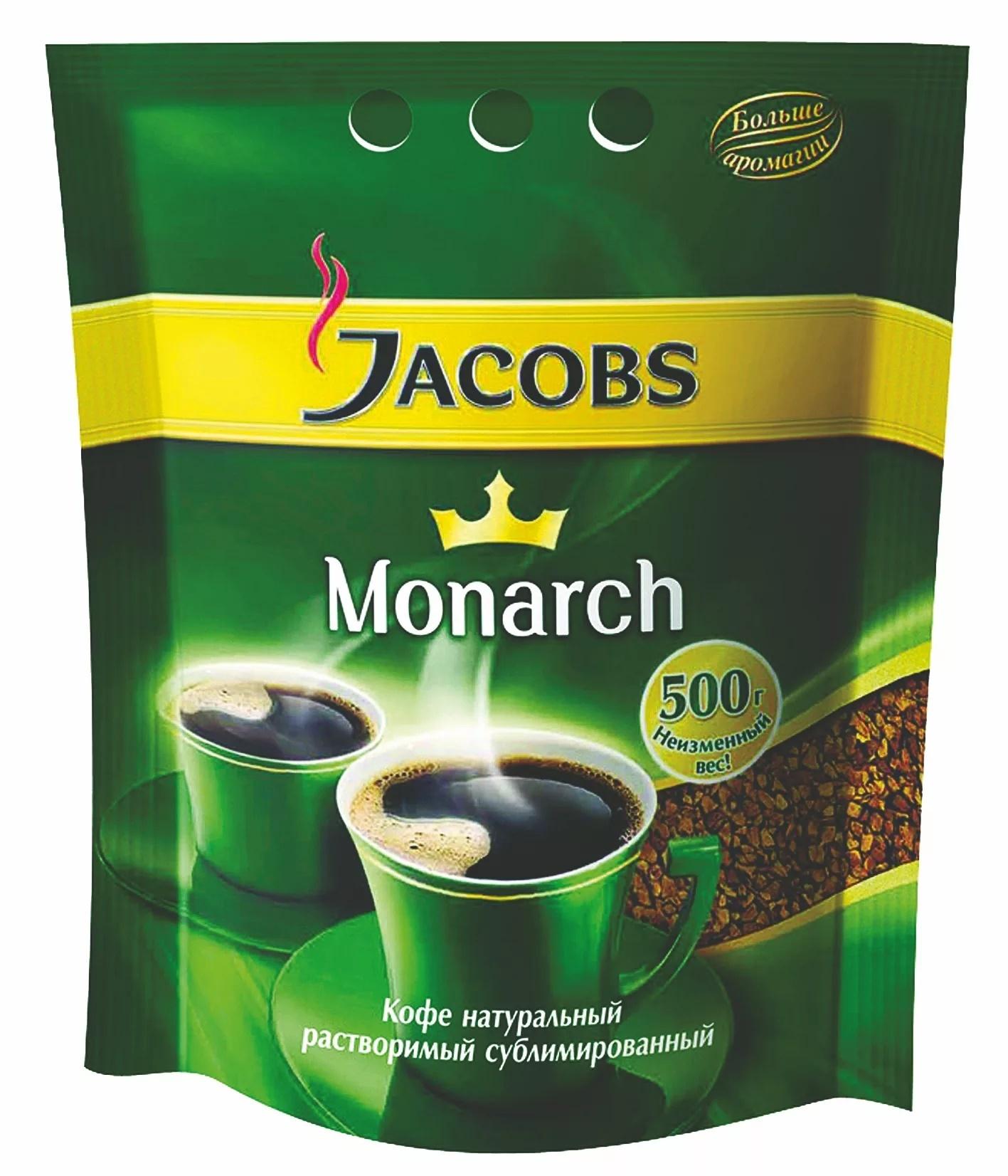 Кофе растворимый Jacobs Monarch 500гр