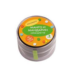 Скраб для губ Манго и мандарин, 15ml. ТМ Мыловаров