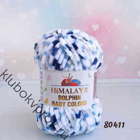 HIMALAYA DOLPHIN BABY COLORS 80411, Белый/голубой/синий