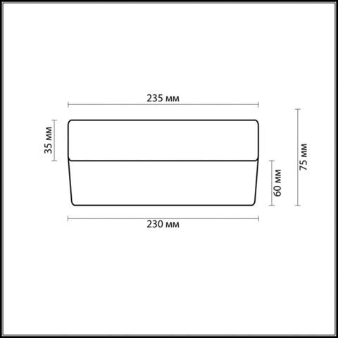 Настенно-потолочный светильник 2405/1A серии PRESTO