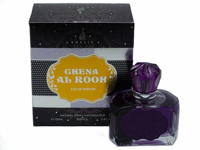 Пробник для Ghena Al Rooh  Гхена аль Рух 1 мл спрей от Халис Khalis Perfumes
