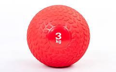 Мяч набивной слэмбол для кроссфита рифленый  3 кг (красный)