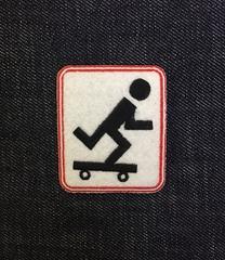 Нашивка Скейтер
