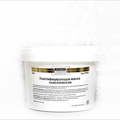 Пластифицирующая классическая маска/ Masque Classique Plastifiant, KOSMOTEROS (Космотерос) 360 гр купить
