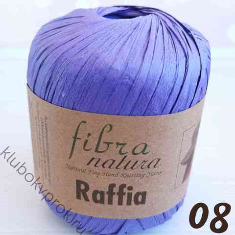 FIBRANATURA RAFFIA 116-08, Фиолетовый