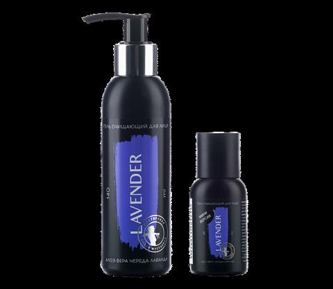 Lavender для лица гель очищающий алоэ-вера череда лаванда 45мл