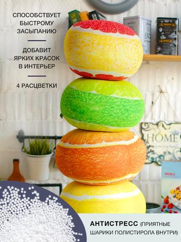 Подушка декоративная Gekoko «Лимон» 3