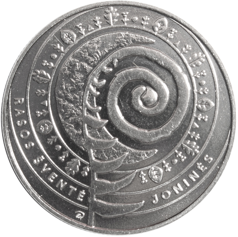 """1,5 евро 2018 Литва """"Праздник Йонинес"""""""