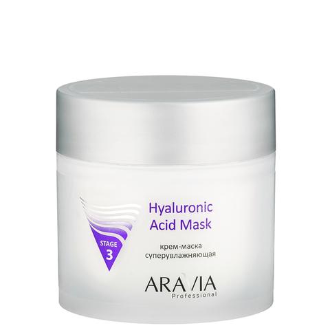 Крем-маска супер увлажняющая Hyaluronic Acid Mask,ARAVIA Professional,300 мл