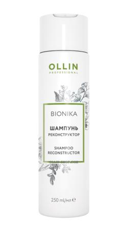 OLLIN bionika шампунь реконструктор 250мл/ shampoo reconstructor