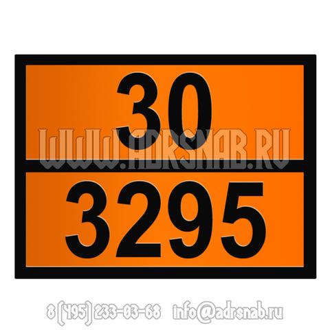30-3295 (УГЛЕВОДОРОДЫ ЖИДКИЕ)