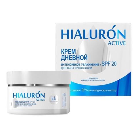 Крем дневной интенсивное увлажнение + SPF 20 для всех типов кожи