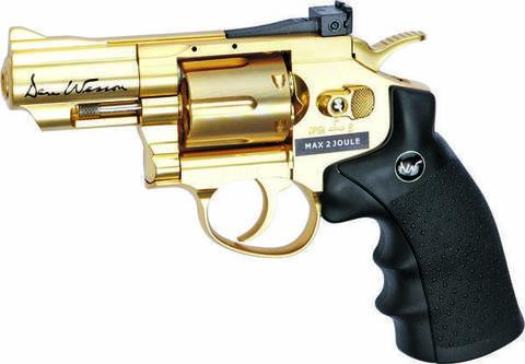 Револьвер пневматический Dan Wesson 2,5 металл (Артикул 17374)