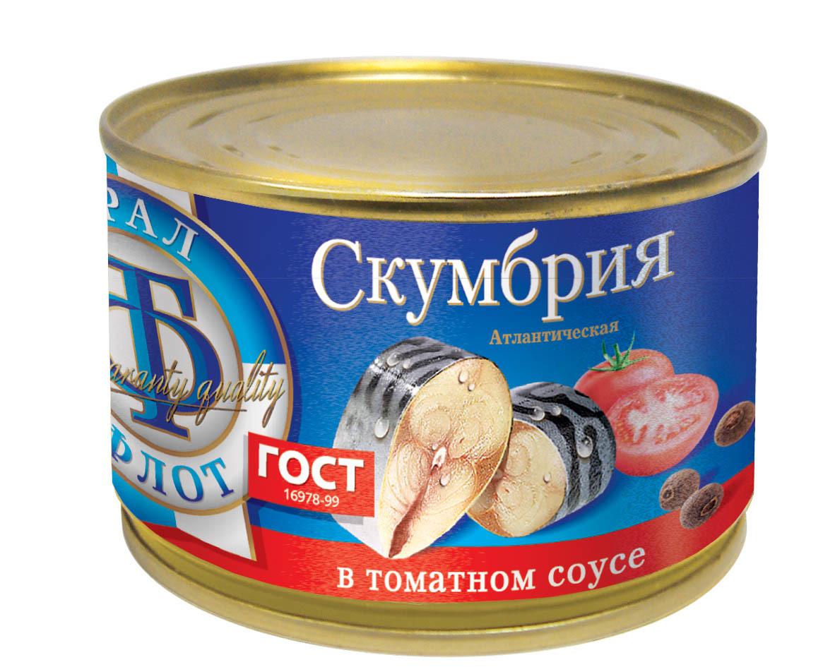 Скумбрия в томатном соусе 240 гр,