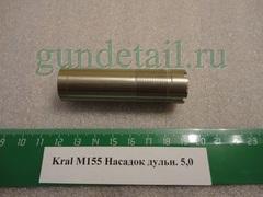 Насадка оригинальная в ассортименте для Kral M155