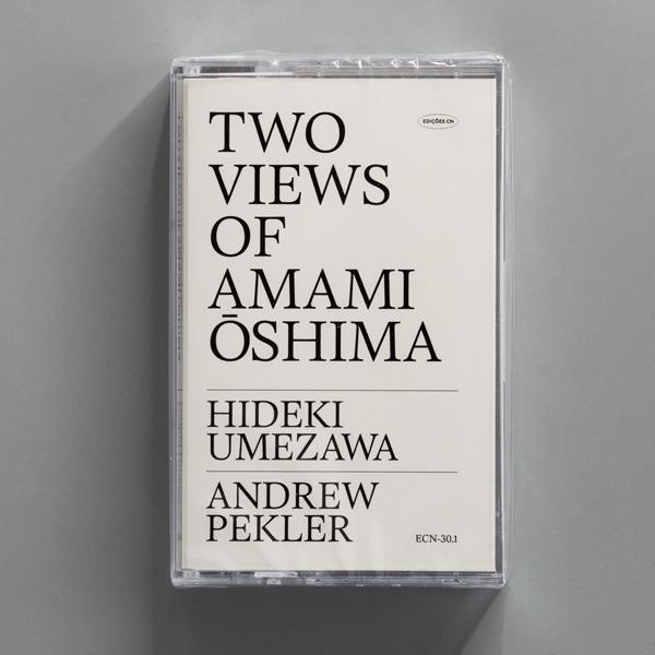 Two views of Amami Oshima