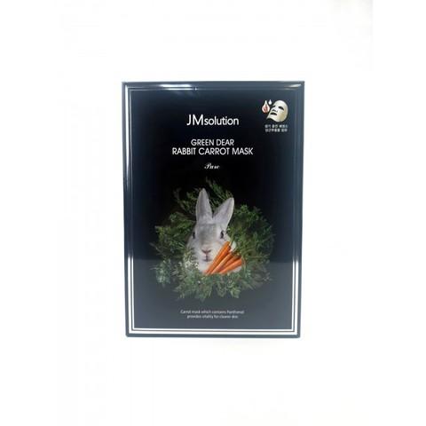 JMsolution Green Dear Rabbit Carrot Mask Pure тканевая маска с экстрактом моркови