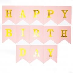 Гирлянда Флажки, Happy Birthday, Розовый, Металлик, 20*210 см, 1 шт.