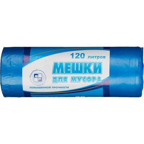 Мешки для мусора на 120 литров синие (18 мкм, в рулоне 20 штук, 70х110 см)