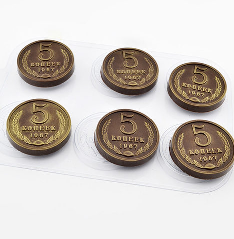 Пластиковая форма для шоколада ср. 5 КОПЕЕК №2 (50мм)