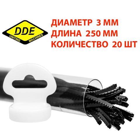 Корд триммерный отрезки DDE