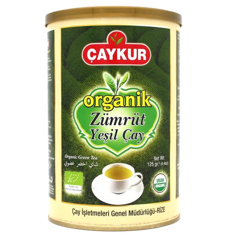 Турецкий зеленый чай Organik, Çaykur, 125 г