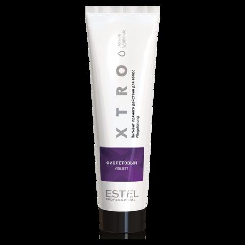 Пигмент прямого действия для волос XTRO WHITE Фиолетовый, 100 мл