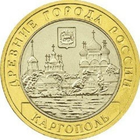 10 рублей 2006 г. Каргополь. XF-AU