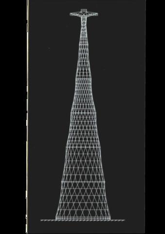 Шаболовская башня (магнит)