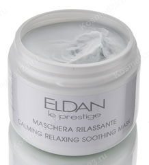 Успокаивающая маска (Eldan Cosmetics | Le Prestige | Calming relaxing soothing mask), 250 мл